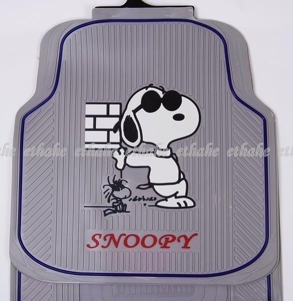 Peanuts Gang Snoopy Car Rear Front Floor Mats 5pcs 2mix Ebay